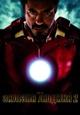 скачати безкоштовно Залізна людина 2 / Железный человек 2 скачать фильм / Iron Man 2